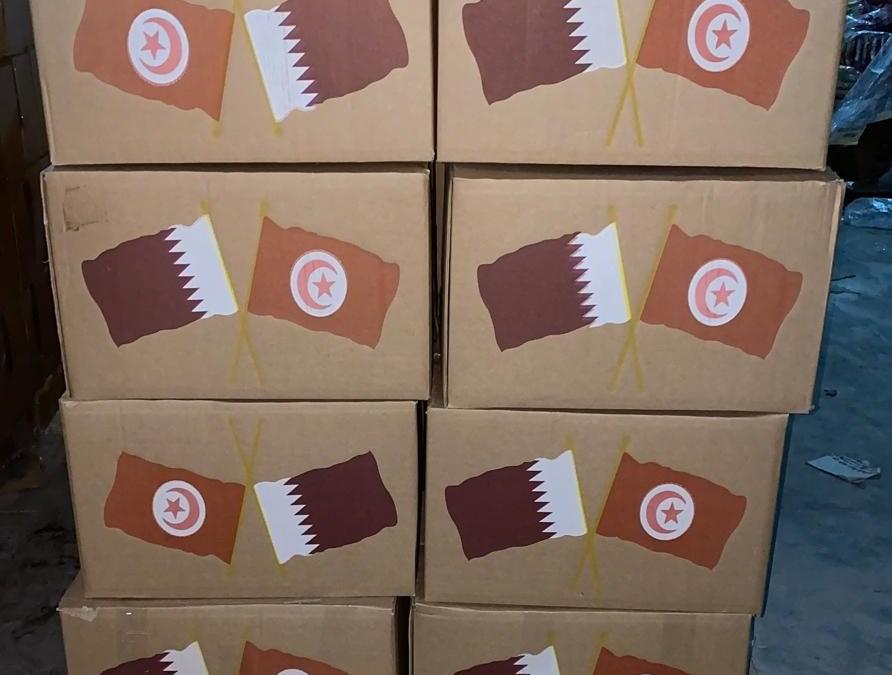 تحت إشراف رئاسة الجمهورية:  توزيع هبة قطرية بـ 700 ألف دولار في الجنوب التونسي