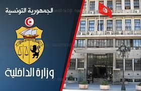 وزارة الداخلية: هذه عقوبات من يخالف قرار منع جولان العربات الخاصة ووسائل النقل العمومي