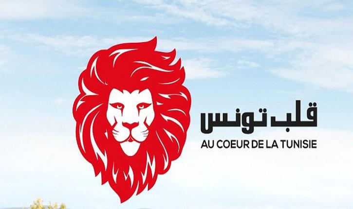 حزب قلب تونس يدين مثول مدوّنين أمام المحاكم العسكرية ويحذّر