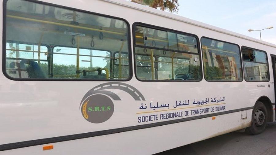 سليانة: خدمات الشركة الجهوية للنقل خلال الحجر ستقتصر على التلاميذ