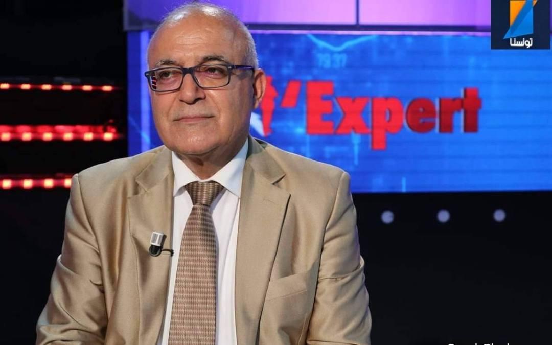 ثقافة جبائية مع السيد محمد صالح العيّاري – الخبير – 24 جانفي 2020
