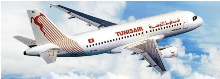 إضراب أعوان تاف تونس: تحويل الرحلة عدد 440 المبرمجة لليوم من مطار المنستير إلى مطار تونس قرطاج