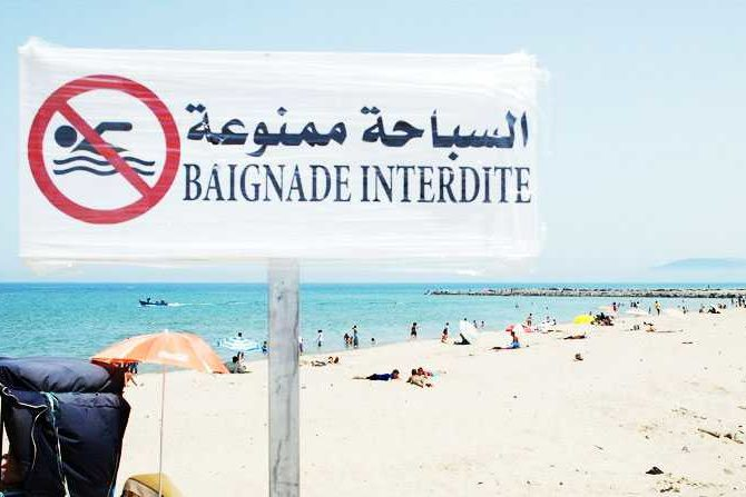 بسبب التلوث…منع السباحة في 17 شاطئا تونسيا
