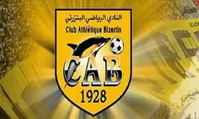 وزارة الرياضة تؤكد عودة النادي البنزرتي بملعبه بداية من الموسم القادم
