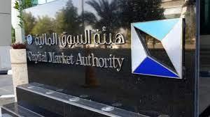 سوق السعودية : بالأسماء.. إحالة 5 أشخاص للنيابة العامة تلاعبوا بأسهم 37 شركة سعودية مدرجة