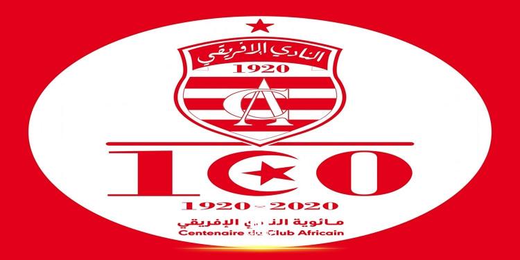 النادي الافريقي: الهيئة تكشف عن المبالغ المودعة في حساب FTF litiges CA