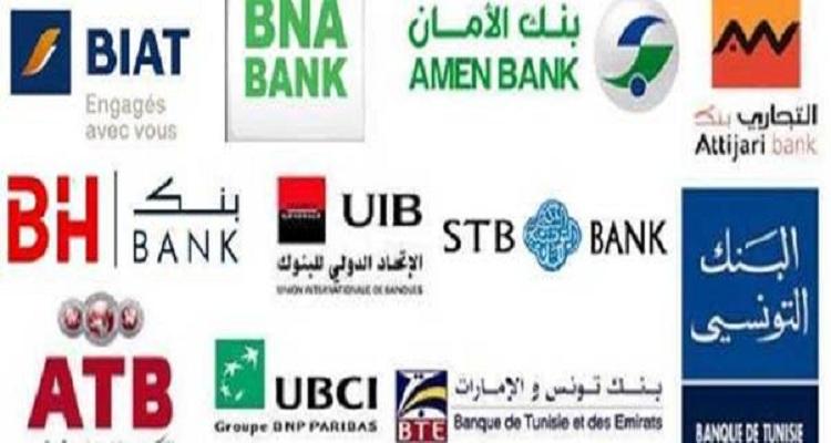 بعث جمعية ثانية لمديري المؤسسات المالية؟