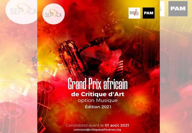 مسابقة الجائزة الافريقية الكبرى للنقد الفني تحتفي بالموسيقى