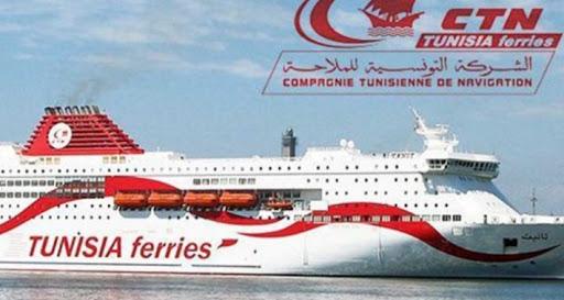 إلغاء إضراب الشركة التونسية للملاحة المقرر أيام 14 و 15 و 16 جويلية