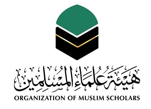 هيئة علماء المسلمين تهنئ طالبان بالنصر!