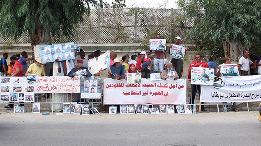 جمعية امهات المفقودين تحيي ذكرى فاجعة 6 سبتمبر 2012