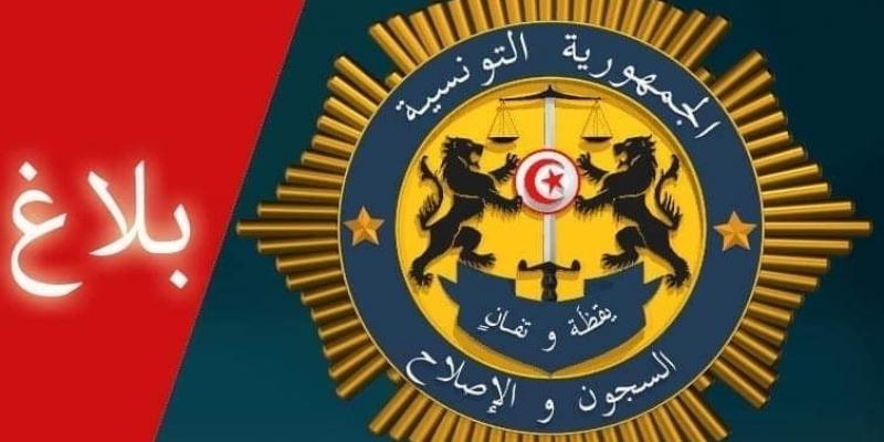 هيئة السجون توضح بخصوص وضعية ياسين العياري بسجن المرناقية