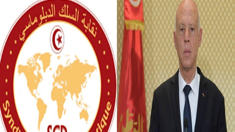 نقابة السلك الدبلوماسي:بيان سفراء الدول السبع لا يتماشى مع الاعراف الدبلوماسية
