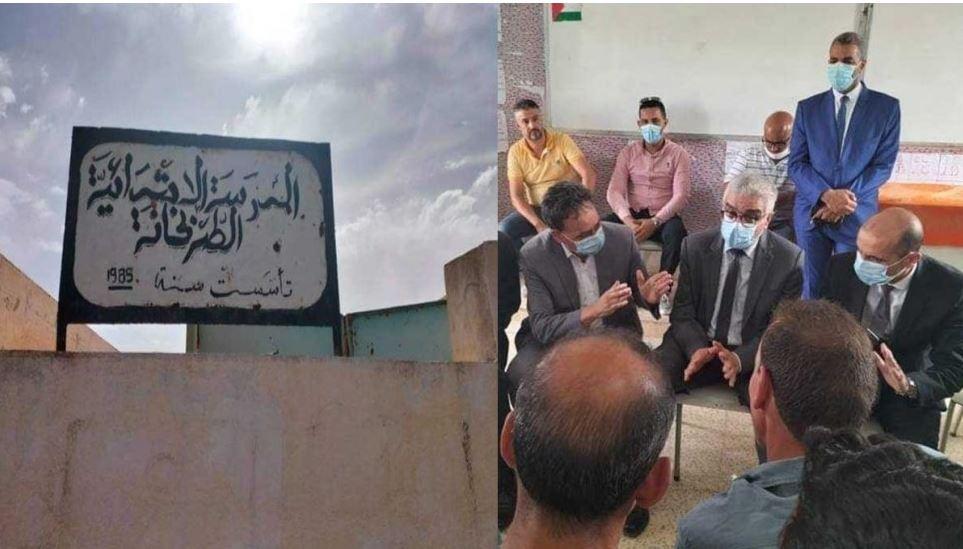 فتحي السلاوتي : تخصيص 750 ألف دينار لتهيئة مدرسة طربخانة بجبل سمامة