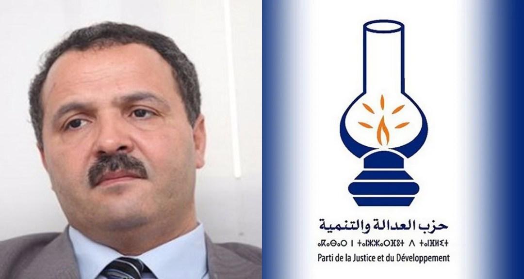 عبد اللطيف المكي يُعَزّي حزب العدالة و التنمية