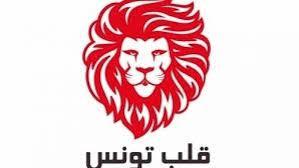 ارتفاع عدد الاستقالات في قلب تونس الى 5
