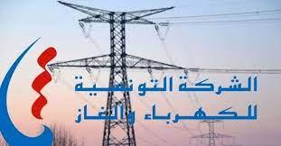 معتمدية المزونة: انقطاع التيار الكهربائي لليوم الثالث على التوالي
