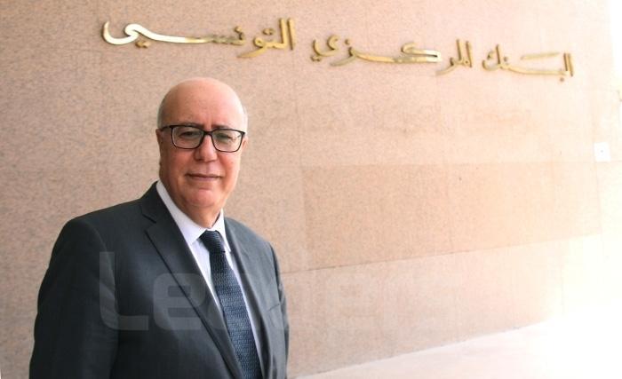 البنك المركزي التونسي يشارك في اجتماعات الخريف السنوية لمجموعة البنك العالمي وصندوق النقد