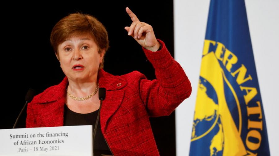 صندوق النقد الدولي: لا قرار بعد بشأن غورغييفا