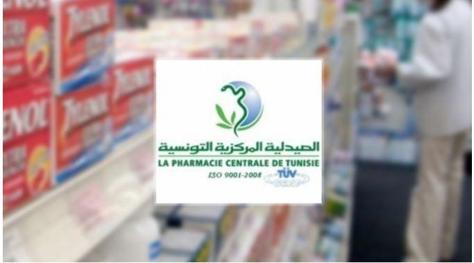 الصيدلية المركزية عاجزة عن توفير هذه الأدوية ..