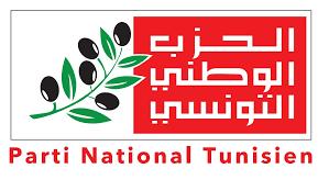 الحزب الوطني التونسي يعبّر عن ارتياحه للإعلان عن تركيبة الحكومة الجديدة
