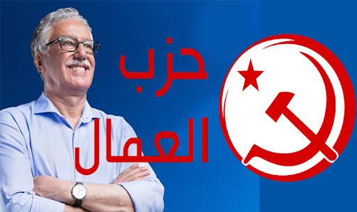 """حزب العمال: الحكومة الجديدة، """"حكومة انقلاب"""""""