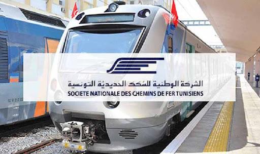الشركة التونسية للسكك الحديدية تتأسف على حادث اصطدام القطارين على مستوى محطة مقرين الرياض