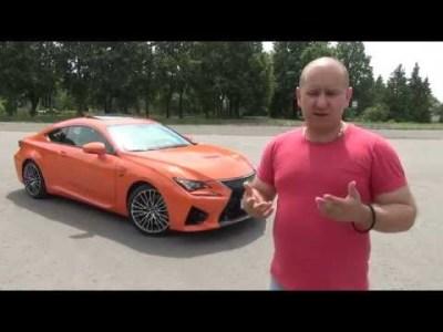 Обзор и тест драйв Lexus RC F