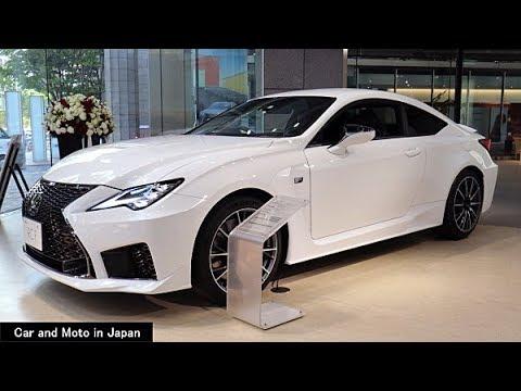 Lexus RC F : White