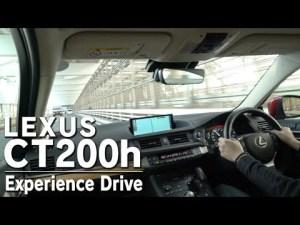 レクサスCT200h国産の高級ハッチバック!これがレクサスへの入門モデル!? ーLEXUS CT200hー