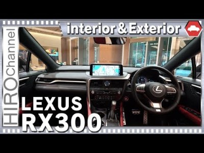 レクサスRX2019マイナーチェンジモデル正当進化し熟成された高級SUVその魅力にせまります!