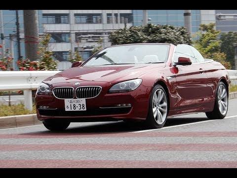 試乗:BMW 6シリーズ カブリオレ #lovecars