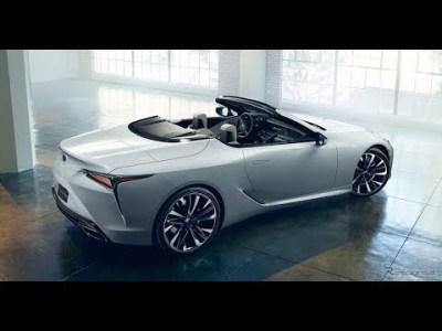 レクサス LC にコンバーチブル…デトロイトモーターショー2019でコンセプトカー展示へ