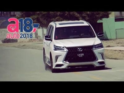 Probando los SUV Lexus RX 450h y LX 570 | Auto 2018