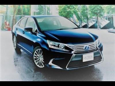 レクサス 新型 HS250h 特別仕様車「Harmonious Style Edition」