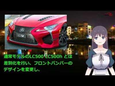 レクサス 新型 スポーツカー 日本発売!新型 LFA・LC F・LS F・LCにコンバーチブル・LF-C2!|車と人生24_7