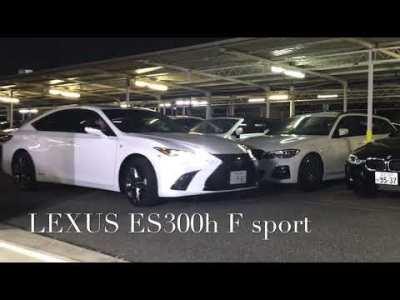 【LEXUS】ES300h Fスポーツ【高級車専門レンタカー ネクスト・ワン】