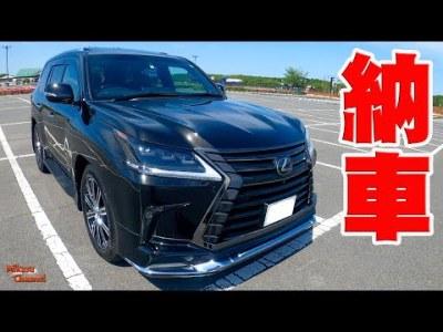 """レクサス LX570 納車!1○00万円の陸の王者ってどんな車!? """"Black Sequence"""""""