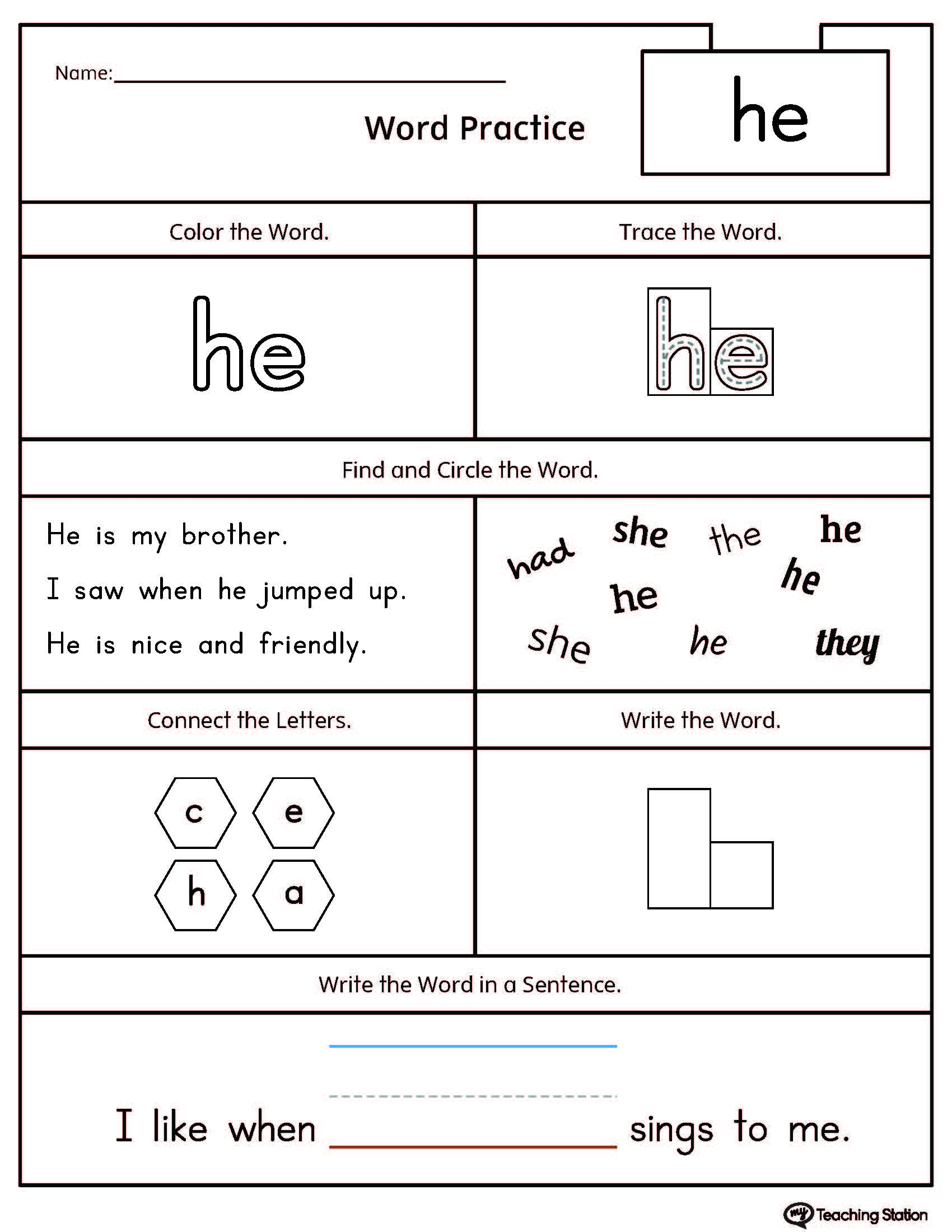 Sight Words Practice Word Search You Two We All Am