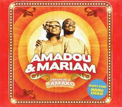 Amadou & Mariam - Dimanche A Bamako (2004, Slipcover, CD) | Discogs