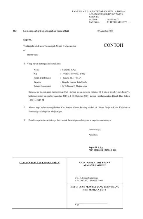 Contoh Surat Cuti Untuk PNS