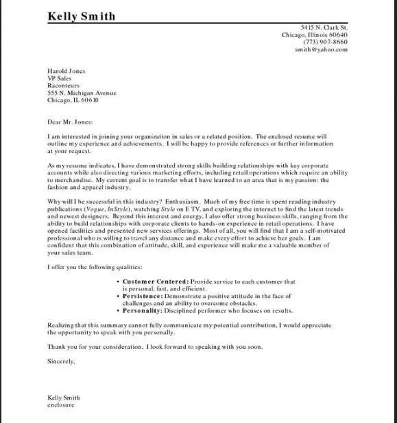 Cover Letter Yang Mencantumkan Prestasi