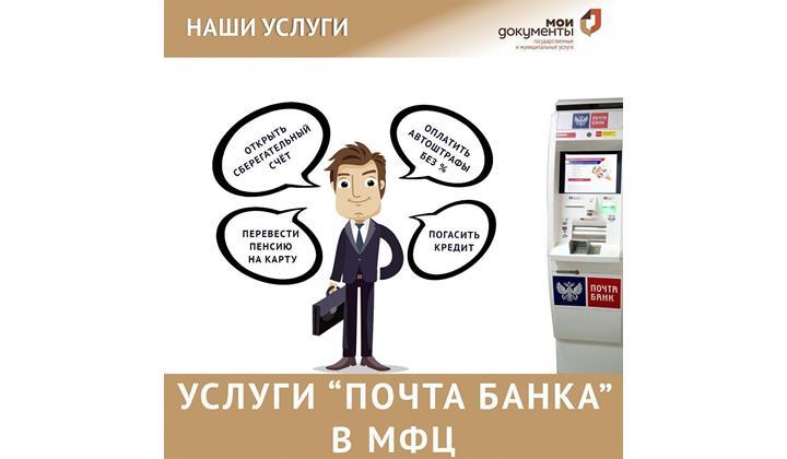 кредит через мфц рассчитать кредит в отп банке