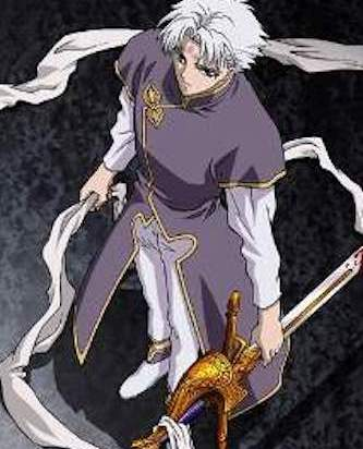 A picture of the character Nataku