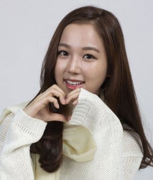 A picture of the actor Kang Sung-ah