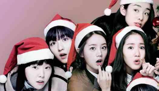 Seonam Girls High School Detectives