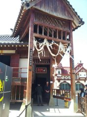 Korean Folk Village - Haunted House
