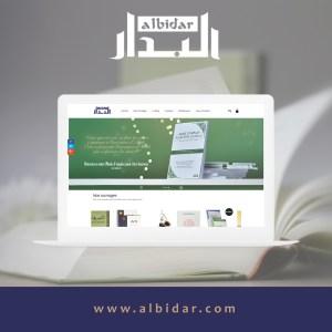 Al Bidar