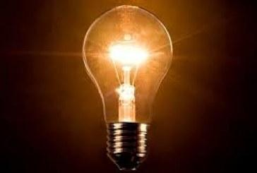 Lâmpadas incandescentes não poderão ser vendidas no Brasil a partir de julho
