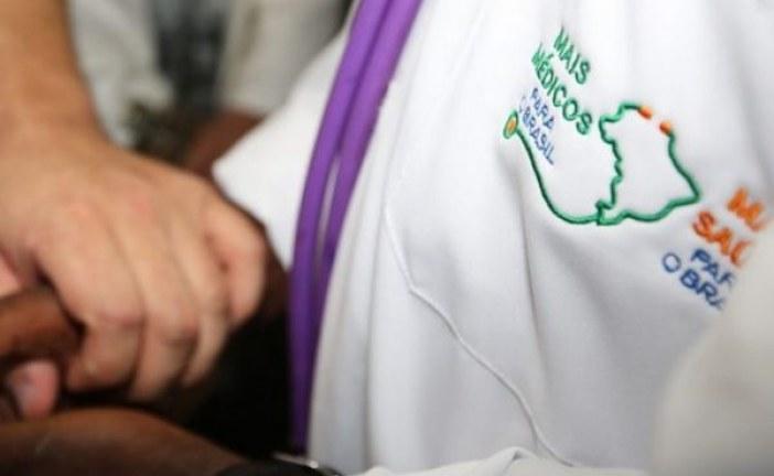 Inscrições para o Programa Mais Médicos começam nesta quarta-feira (21)